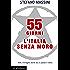 55 giorni: L'Italia senza Moro (Intersezioni)
