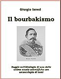Il Bourbakismo