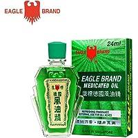 Eagle Brand Medicated Oil 0.8oz–24ml Bottle by Wilhelm