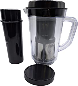Blendin Replacement Fruit and Vegetable Juicer Attachment Pitcher Jar, Compatible with Magic Bullet Blender MB-1001