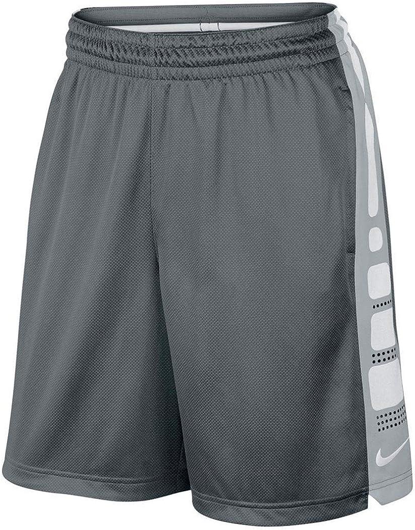 Nike Boys Elite Stripe Short (Small), Cool Grey: Clothing