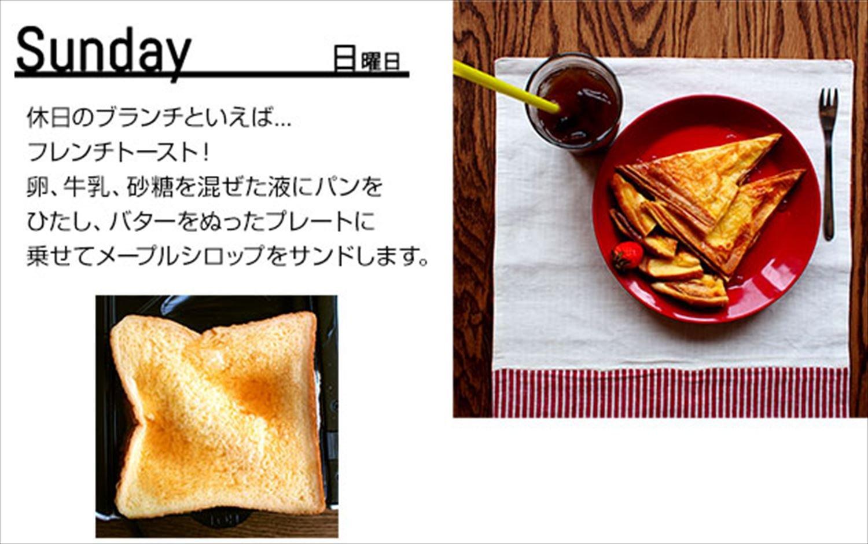Yamazen (YAMAZEN) multi Sand maker (with hot sand Taiyaki plate) White YHS-X700-2N (W) by Yamazen (YAMAZEN) (Image #11)