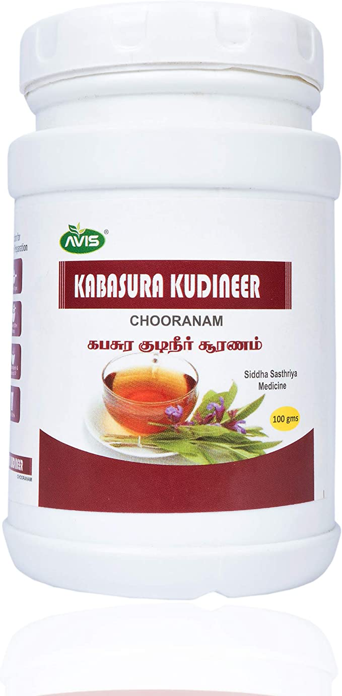 AVIS - Kaba Sura Kudineer Powder - 3.5 Oz -Kabasura Concoction - Immunity Booster - Natural Herbs - Non-GMO - No Additives or Fillers - Vegan - Ayurveda