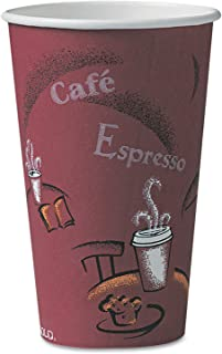 product image for Bistro Design 16oz Hot Drink Cups in Maroon (300 Per Carton)