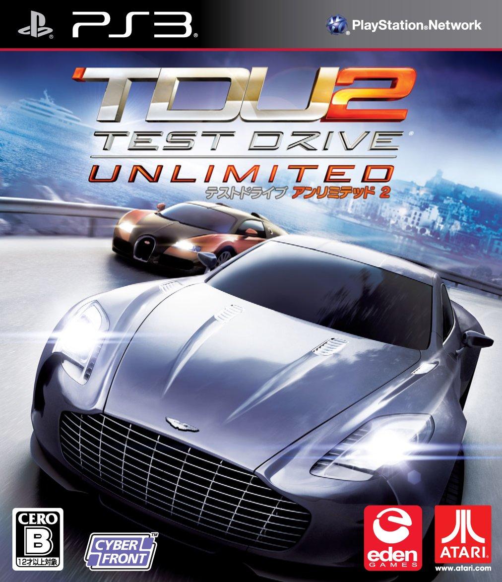 Test Drive Unlimited 2 [Japan Import]