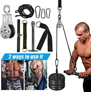FASPUP Fitness Pulley Cable System with Triceps Handle Bar and Pulldown Straps Bodyweight Strength Training Exerciser LAT Weight Pulley System for DIY Home Gyms Garage Arm Forearm Wrist Shoulder Back