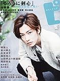 ピクトアップ 2012年 10月号 [雑誌]