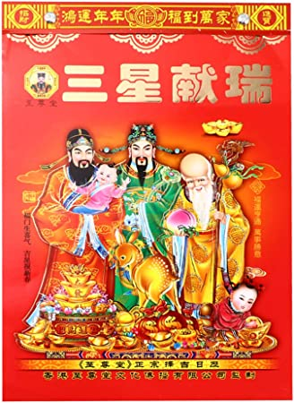 Chinesischer kalender 2020
