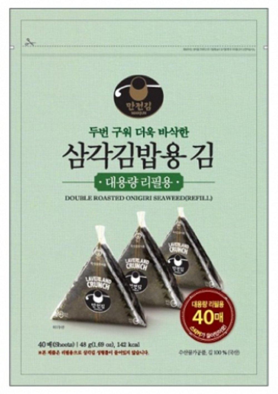 2018 NEW The Elixir Food Man Jun Onigiri Nori Rice Ball Triangle Sushi Seaweed Wrappers, 40 Sheets