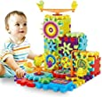 Chocozone Battery Operated 81pcs Rotating Building Blocks with Gears for STEM Learning, Educational Building Blocks Toys for 5 Years Old Girls and Boys