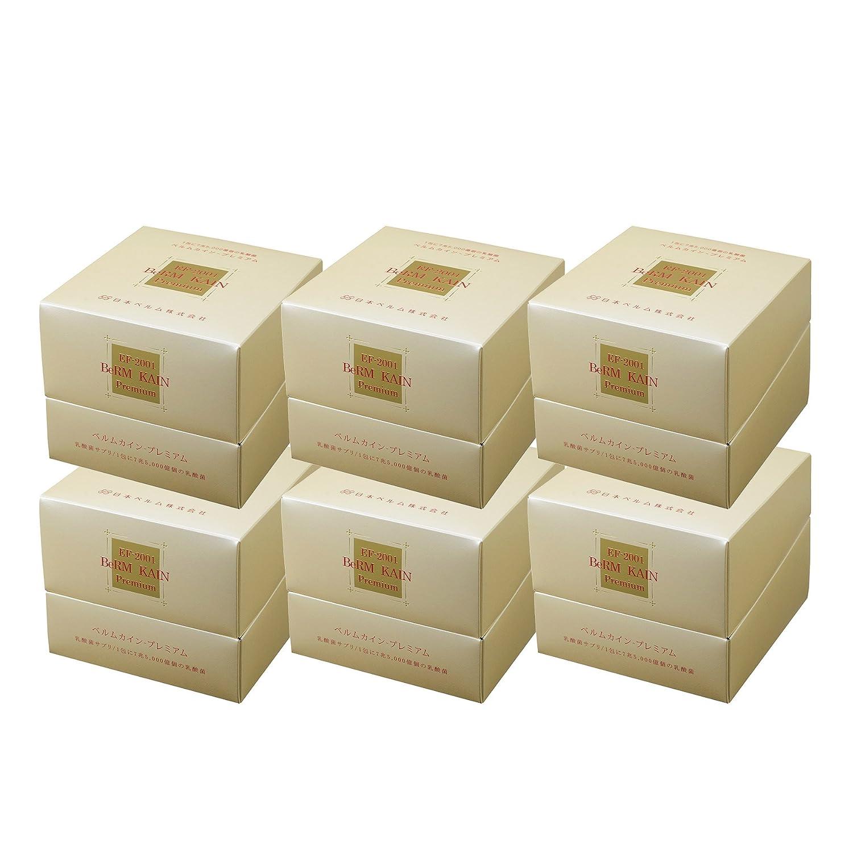新世代乳酸菌 ベルムカイン プレミアム (35包+3包) x 6箱セット B00CDRLPJ8