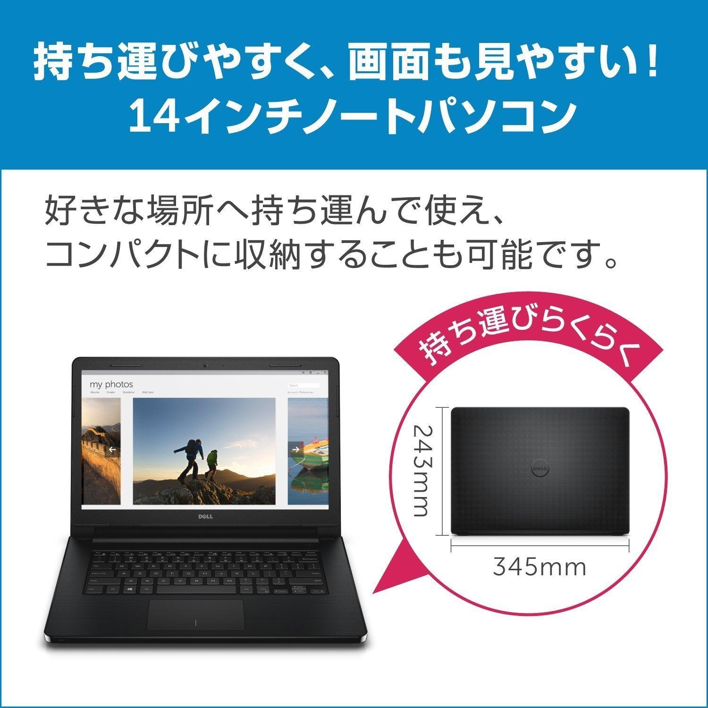 Amazon Dell Inspiron 14 3462 Celeron Office Intel N3350 18q41hb Windows10 Hb 14hd 4gb 500gb