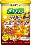 【医薬部外品】バスクリン薬湯じんわり保温感600g入浴剤(約30回分)