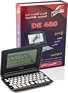 Expert Dictionary DE 480 - Electronic Dictionary