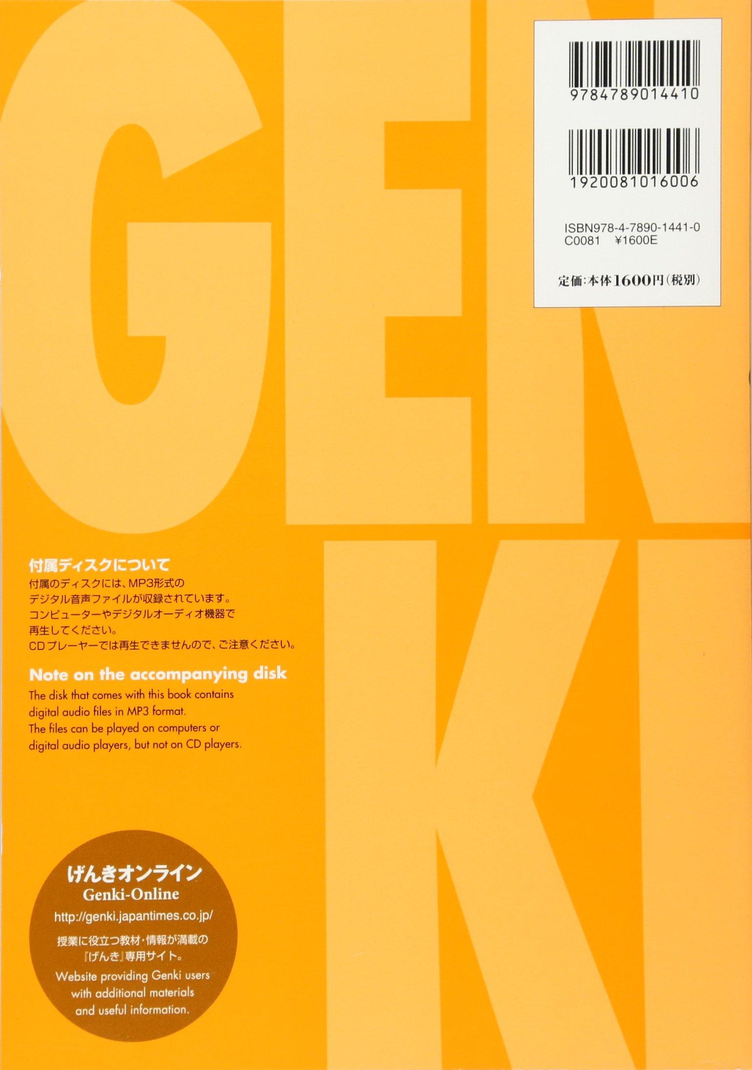 Genki Book 1