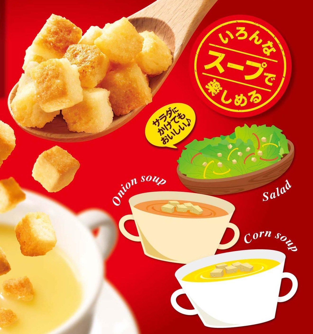 Pokka ensalada para el due?o de Sapporo trocitos de pan 100g llanura: Amazon.es: Alimentación y bebidas