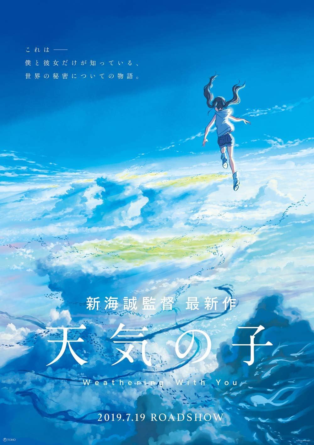 Amazon Com Tomorrow Sunny Weathering With You Movie Poster Makoto Shinkai Weather Child Art Print 2 Posters Prints