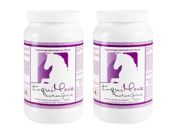 2 Dosen EquiMove motion Gelenk (ehemals GelenkSchutz) mit je 1,5 kg - das Sparpaket für Pferde zur unterstützenden Füttterung bei Arthrose, Spat und vielen anderen Problemen