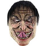 Doitsa cicatrice masque d 39 halloween qui fait peur masque visage d 39 horreur de latex pour night - Masque halloween qui fait peur ...