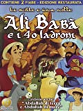 Alì Babà e i 40 ladroni + Abdallah di terra e Abdallah di mare(edizione restaurata) [(edizione restaurata)] [Import italien]