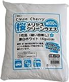 高田商事 Clean Cherry 桜メリヤスクリーンウエス 一枚品 漂白ホワイト【純綿100%の1枚品(縫い目無し)ウエス】
