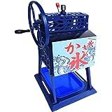 業務用 ブロックアイススライサー PRO-B130M 手動式かき氷機 青色