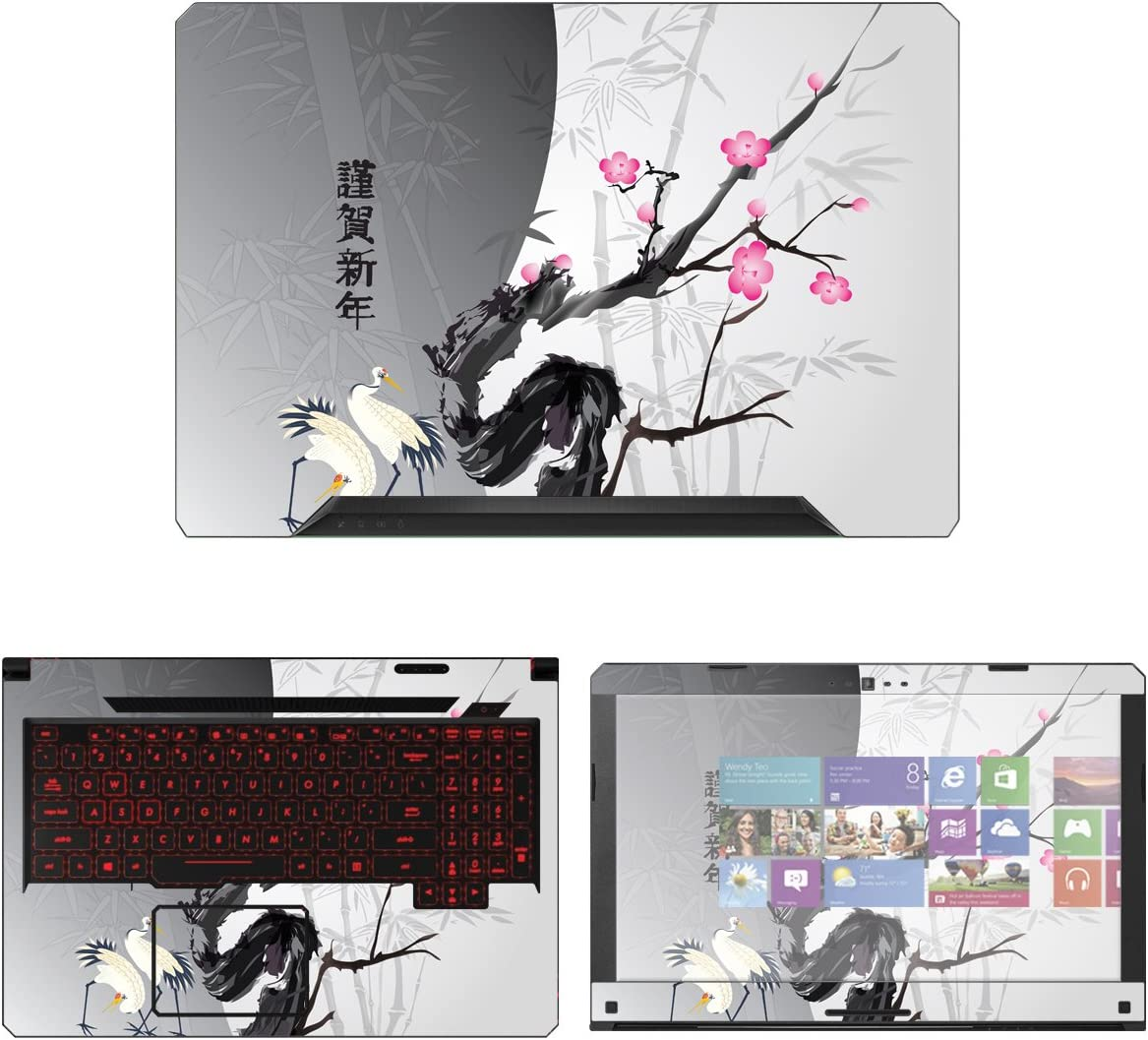 """decalrus - Protective Decal Cherry Blossom Skin Sticker for Asus TUF Gaming Laptop FX504 (15.6"""" Screen) case Cover wrap AStuf15_Fx504-16"""