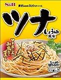 S&B 生風味スパゲッティソース ツナしょうゆ風味 81.4g