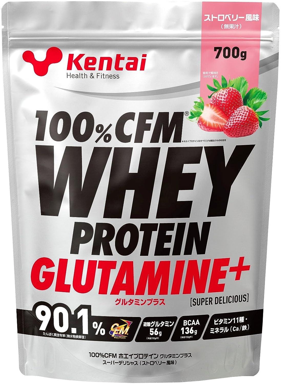 【Kentai】100%CFMホエイプロテイン グルタミンプラス ストロベリー風味のサムネイル