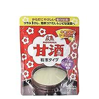 Amazake - Sweet Japanese drink made from fermented rice (Sake Kasu)
