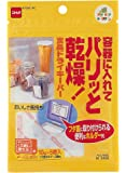 ニトムズ 食品ドライキーパー M2450