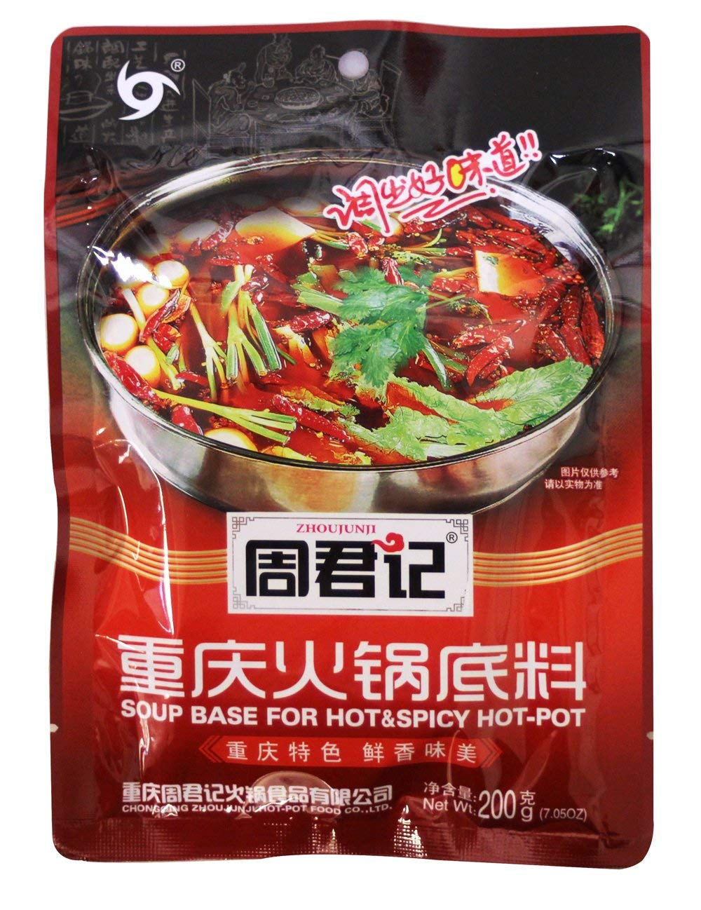 ZHOUJUNJI Hot & Spicy Hot-Pot Soup Base 200g / 重庆周君记 重庆火锅底料Easy Cook Chinese Cuisine Hot Pot Sauce Classic Chinese Food Family Reunion
