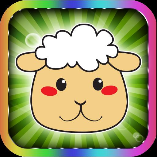 Jewel Wool (Blushing Wool)