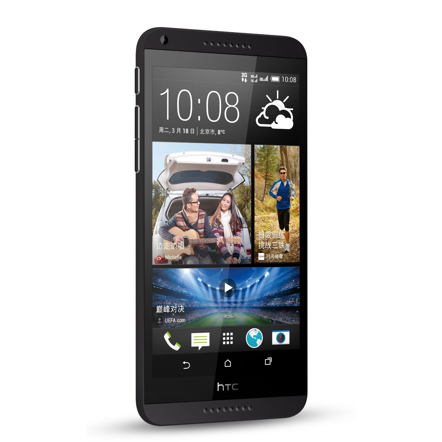 Amazon.com: HTC Desire 816w 5.5 inch Android 4.4 MSM8228 Quad Core 1.6GHz  13.0 MP Dual Sim Unlocked 3G HSPA Smartphone Color Grey: Cell Phones &  Accessories