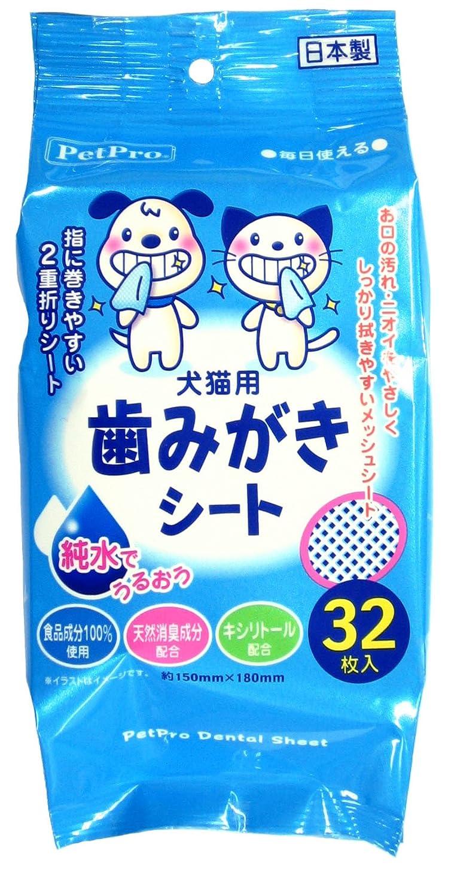 日帰り旅行に修理可能ネックレットビバテック シグワン 小型犬用歯ブラシ
