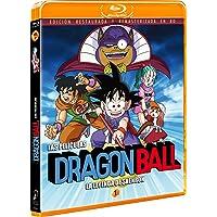 Dragon Ball: La Leyenda de Shenron [Blu-ray]