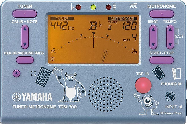 キャメルインタビューあたたかいTAB サムピック TAB Special 2 TP113-LB×P (THIN)