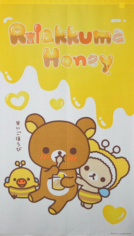 Cosmo Goodwill Long Noren Japanese Curtain 150 cm San-X Rilakkuma Honey 1125