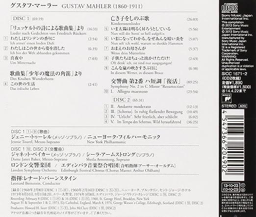 Amazon | マーラー:交響曲第2番...