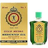 Gold Medal Medicated Oil (25 ml)