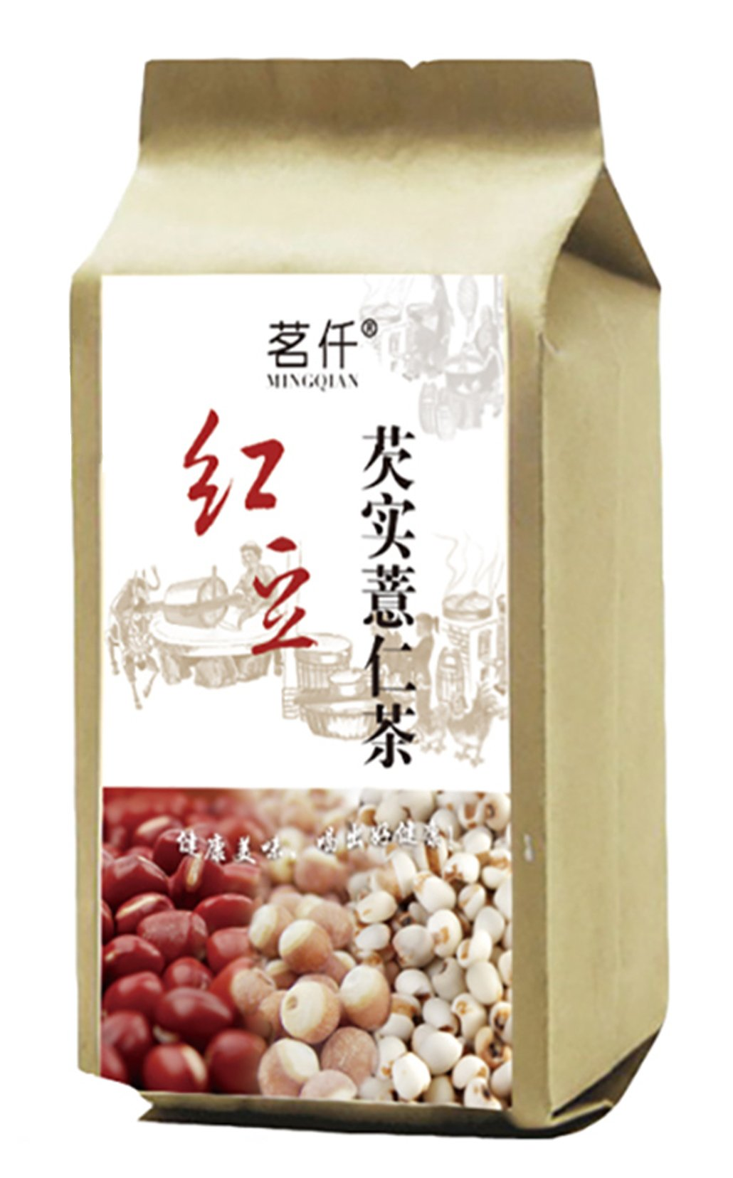 Helen Ou @ Red Bean Pearl Barley Gorgon Fruit Tea Bags for Clearing Damp 红豆薏米芡实茶