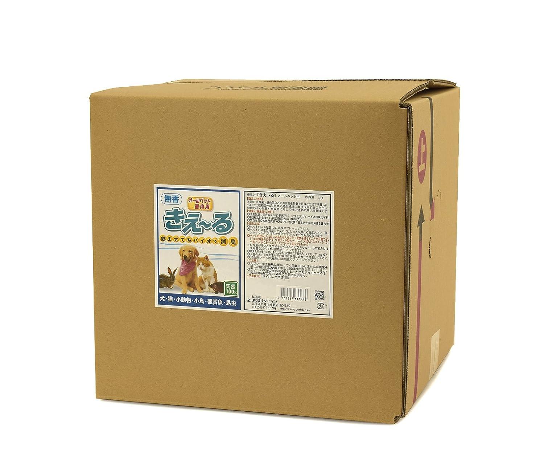 【超大容量】天然成分 ペットにも安心安全の消臭液 きえるペット用 バイオ消臭液 無香 詰替用 超特大サイズ 18L B009RHRMEO  超特大サイズ 18L
