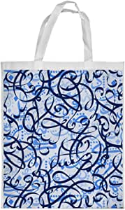 Decorative drawings - blue Printed Shopping bag, Large Size