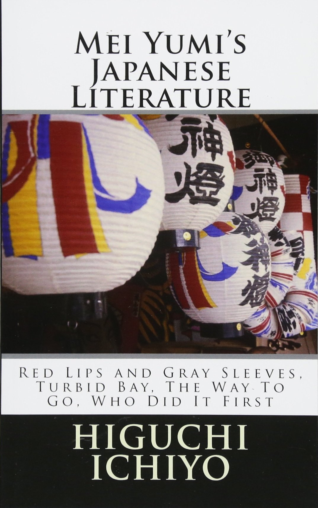 Japanese literature pleasure