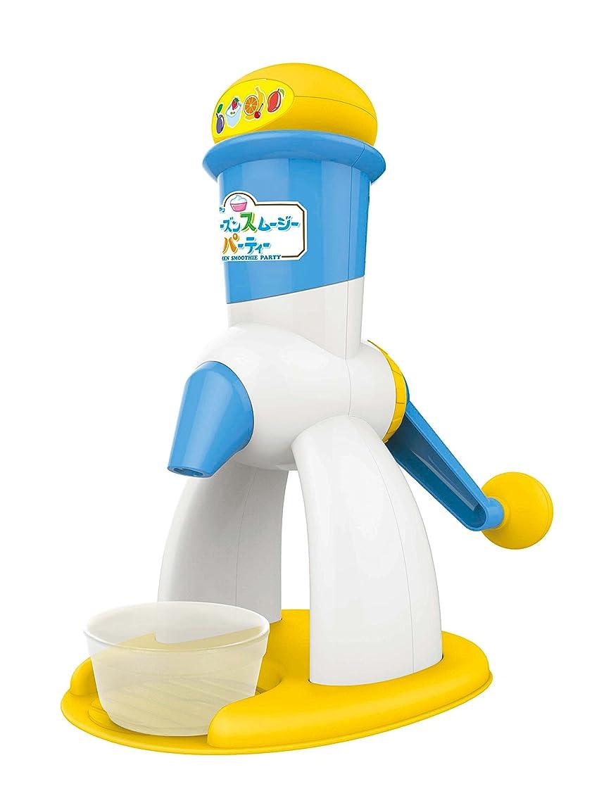 広げる消費者有害なSIS わたあめ機 わたあめメーカー The Cotton Candy Maker GCM-540