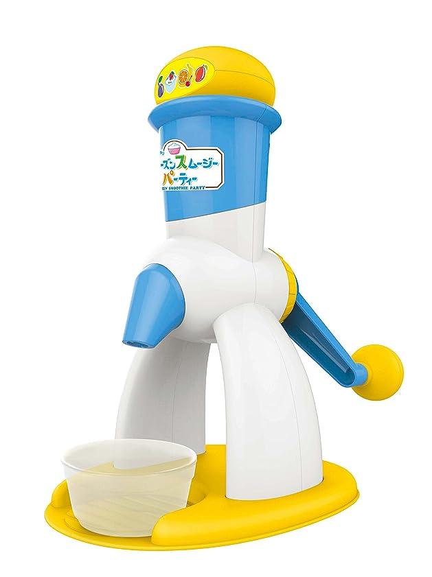 怖い仮称子供っぽいSIS わたあめ機 わたあめメーカー The Cotton Candy Maker GCM-540