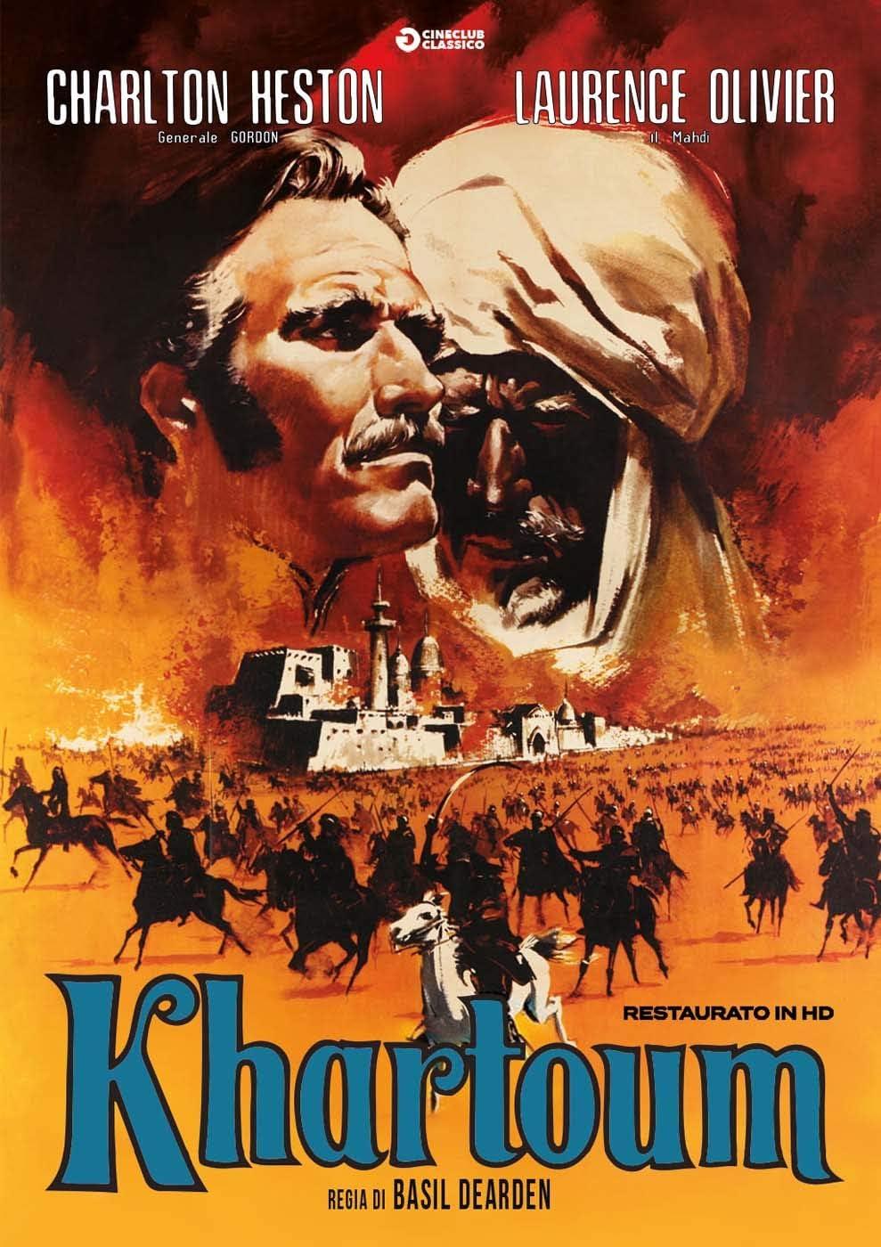 Khartoum [DVD] (IMPORT) (No English version): Amazon.co.uk: DVD & Blu-ray