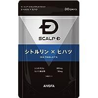 【健康食品】 アンファー(ANGFA) スカルプD サプリメント シトルリン×ヒハツ 120粒(約30日分)