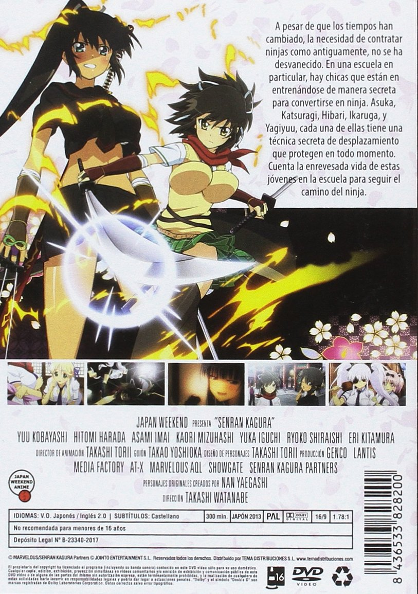 Amazon.com: Senran Kagura (SENRAN KAGURA - DVD -, Importé d ...