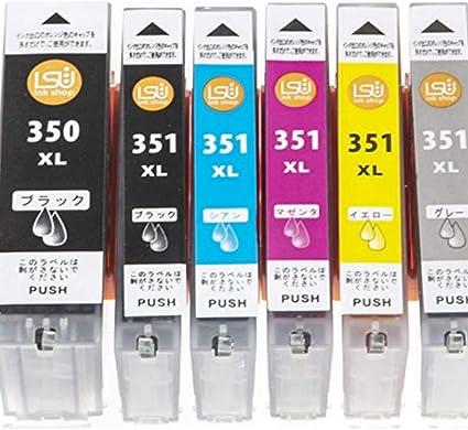キャノン プリンター インク 351
